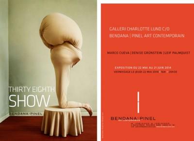 GALLERI CHARLOTTE LUND C/O BENDANA | PINEL ART CONTEMPORAIN